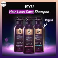 RYO แชมพูลดผมร่วง Hair Loss Care Shampoo 400ml 3Types - Oily, Dry&Normal, Sensitive