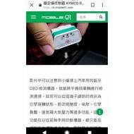 🔥 Vgate iCar OBD2 水溫 電壓 sym 診斷器 機車診斷器 六期 新名流 Racing 150 125