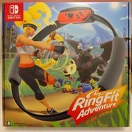 現貨 健身環大冒險 Switch Ring Fit Adventure 健身環