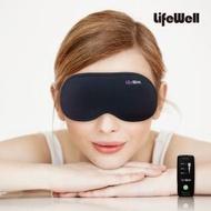 【Qlife質森活】LifeWell 智能電控溫熱蒸氣眼罩(石墨烯發熱AK-106)