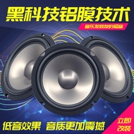 Car audio modification kit 6.5 inch car subwoofer speakers in coaxial horn speaker