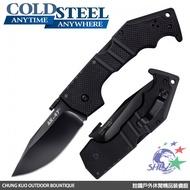 詮國 - COLD STEEL AK-47刺刀型折刀 / CPM S35VN鋼 / 58M