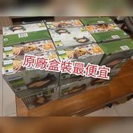 PHILIPS 飛利浦 氣炸鍋配件 原廠煎魚盤煎烤盤 (彩盒) HD9940 適用 好市多  HD9642 HD9646