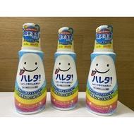 【LION 獅王】晴天蓬蓬濃縮洗衣精x3瓶(425gx3)