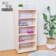 【南亞塑鋼】1.6尺開放式五格收納櫃/置物櫃/鞋櫃(白橡色)