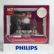 [機油倉庫]PHILIPS X-tremeVision Plus +130% (H7) 夜勁光 鹵素燈泡 $750元