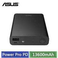 [特賣] ASUS ZenPower Pro PD 13600mAh 行動電源 (黑)