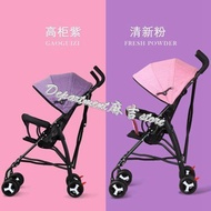 超輕便攜嬰兒推車簡易折疊可坐寶寶傘車兒童小孩小bb輕便手推車夏