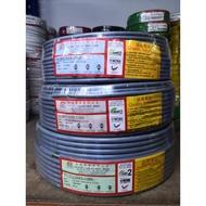 FAJAR 2.5MM X 3C FLEXIBLE CONTROL CABLE 100% PURE COPPER - 90METER/COIL
