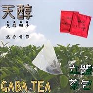 【GABA TEA 高山烏龍茶】佳葉龍茶 SGS茶葉食品檢驗 助眠 GABA茶 三角立體茶包 高山青茶 烏龍茶 高山茶 茶葉 茶包