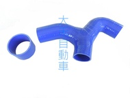 大禾自動車 SUBARU IMPREZA GC8 強化 防爆 矽膠 進氣 肥腸 Y管 Y型管