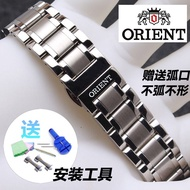 watch band Orient Japan Oriental Double Lion Watch Steel Belt Men's Automatic Mechanical Watch Waterproof Double Lion A