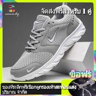 ใหม่รองเท้าคัดชูผญแท้ ระบายอากาศได้ค่ะ ตาข่ายค่ะ รองเท้าคัชชู ผช รองเท้าวิ่งลำลองแฟชั่น รองเท้าวิ่งชายเกาหลี รองเท้าผ้าใบผช