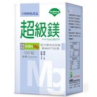 台灣優杏-SOD超級鎂膠囊(120粒)