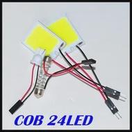 ใหม่ 4W Cobชิปรถแผง 24ledไฟLedภายในรถT10 Festoon LDomeอะแดปเตอร์ 12V,ขายส่งแผงรถจัดส่งฟรี