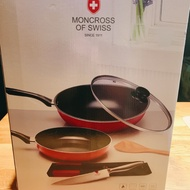 【現貨】瑞士MONCROSS OF SWISS 時尚雙鍋組套裝