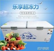 冷藏櫃 商用冰櫃臥式冷藏冷凍櫃節能大容量冷櫃雙溫 第六空間 MKS