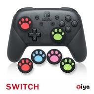 【ZIYA】任天堂 Switch PRO 副廠 遙控手把 按鈕帽蓋 喵星人 4入(喵星人 4入 顏色隨機)