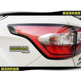 莫名其妙倉庫【5P004 原廠外尾燈】原廠 KUGA 外側尾燈 LED尾燈 後燈 有燈條 2017 Ford KUGA