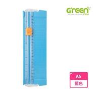 【GREENON】Meteor A5 迷你裁紙機-藍色(輕巧便攜、折疊量尺、刀頭可更換)