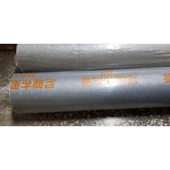 """含稅 8"""" 尼龍布風管8吋伸縮風管8英吋 10英吋 12英吋 16英吋 10米 抽油煙機排風管 抽風機風管 排風管"""