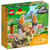 樂高LEGO Duplo幼兒系列 - LT10939 T. rex and Triceratops Dinosaur Breakout