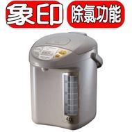 《可議價》象印【CD-LPF40】微電腦熱水瓶