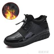 雨鞋男加絨冬季棉鞋男防水鞋運動鞋防滑男鞋純黑色外穿百搭休閒鞋