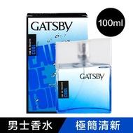 【GATSBY】魅力男香100ml(極簡清新)