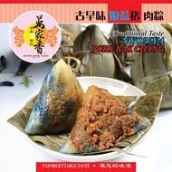 萬家香古早味娘惹肉粽Traditional Rice Dumpling  Nyonya  Bak Chang (Pork)(150G X 5PCS)