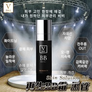 韓國 V FAU 遮瑕水光BB霜 30ml 裸妝遮瑕 美容保養 強力持久 完美裸妝 滋潤透光