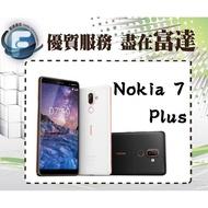 台南『富達通信』諾基亞 NOKIA 7 Plus/NOKIA 7+/6吋螢幕/64G/指紋辨識【門市自取價】