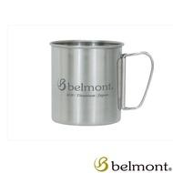 【【蘋果戶外】】belmont BM-315 摺柄鈦杯 450ml 日本優質鈦餐具 鈦杯 鈦碗 鈦鍋 鈦筷 鈦匙 鈦叉日本製 極輕量