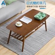 【AOTTO】日式簡約大茶几桌 矮桌 和室桌(邊桌 餐桌 茶几)