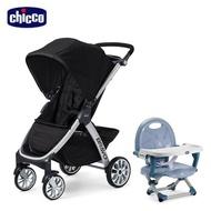 【Chicco】Bravo極致完美手推車+Pocket攜帶式輕巧餐椅座墊
