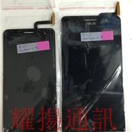 【耀揚通訊】 ASUS Zenfone 5 6 液晶螢幕總成更換 原廠零件【30分快速維修】台北手機快速維修 保固一個月