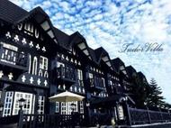 住宿 Tudor Villa 都鐸王朝