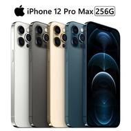 Apple iPhone 12 Pro Max 256G 6.7吋 石墨/銀/金/太平洋藍 廠商直送 現貨