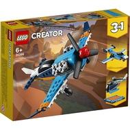 樂高LEGO 31099  Creator 創意百變系列 - Propeller Plane