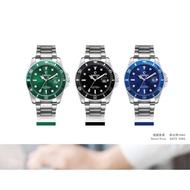 CHENXI 085G手錶 水鬼
