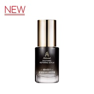 Mdmmd. Polar Factor Soothing Repair All Purpose Ampoule 13ml Mdmmd.