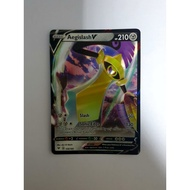 Pokemon - Aegislash V Card (Vivid Voltage)