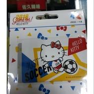 hello kitty 世足 icash 2.0 一卡通 悠遊卡