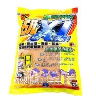 (中壢鴻海釣具)《滿點》磯XL (浮)黑白毛 / (沉)黑鯛專用$120 磯釣誘餌粉(超商單筆限2包,無法合併其他商品)
