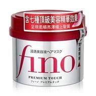 FINO高效滲透護髮膜230g【愛買】
