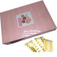 【莿桐鄉農會】蒜頭精膠囊(160粒x2盒)