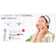 ☆愛莉詩☆日本帶回**日立HITACHI CM-N5000溫熱冰感導入導出美容儀**國際電壓 有現貨 色斑檢測新功能
