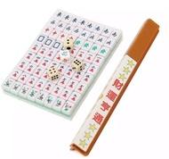 Portable Mahjong Set Fashion Mini Mahjong Games Home Games Mini Mahjong