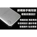 華為 Mate 10 Pro Mate10 Pro 碳纖維背膜 手機背膜 手機後膜