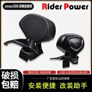 Rear Back Seat Cushion For Yamaha Xmax 300 Xmax 250 Modified Accessories